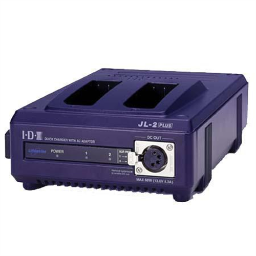 IDX 2-CH SEQUENTIAL BATTERY CHARGER
