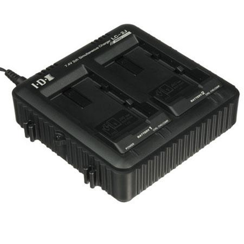 JVC 7.4V 2CH SIMULTANEOUS DUAL CHARGER